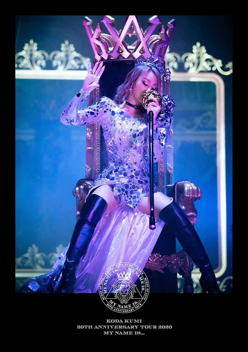 KODA KUMI 20th ANNIVERSARY TOUR 2020 MY NAME IS... [2DVD]