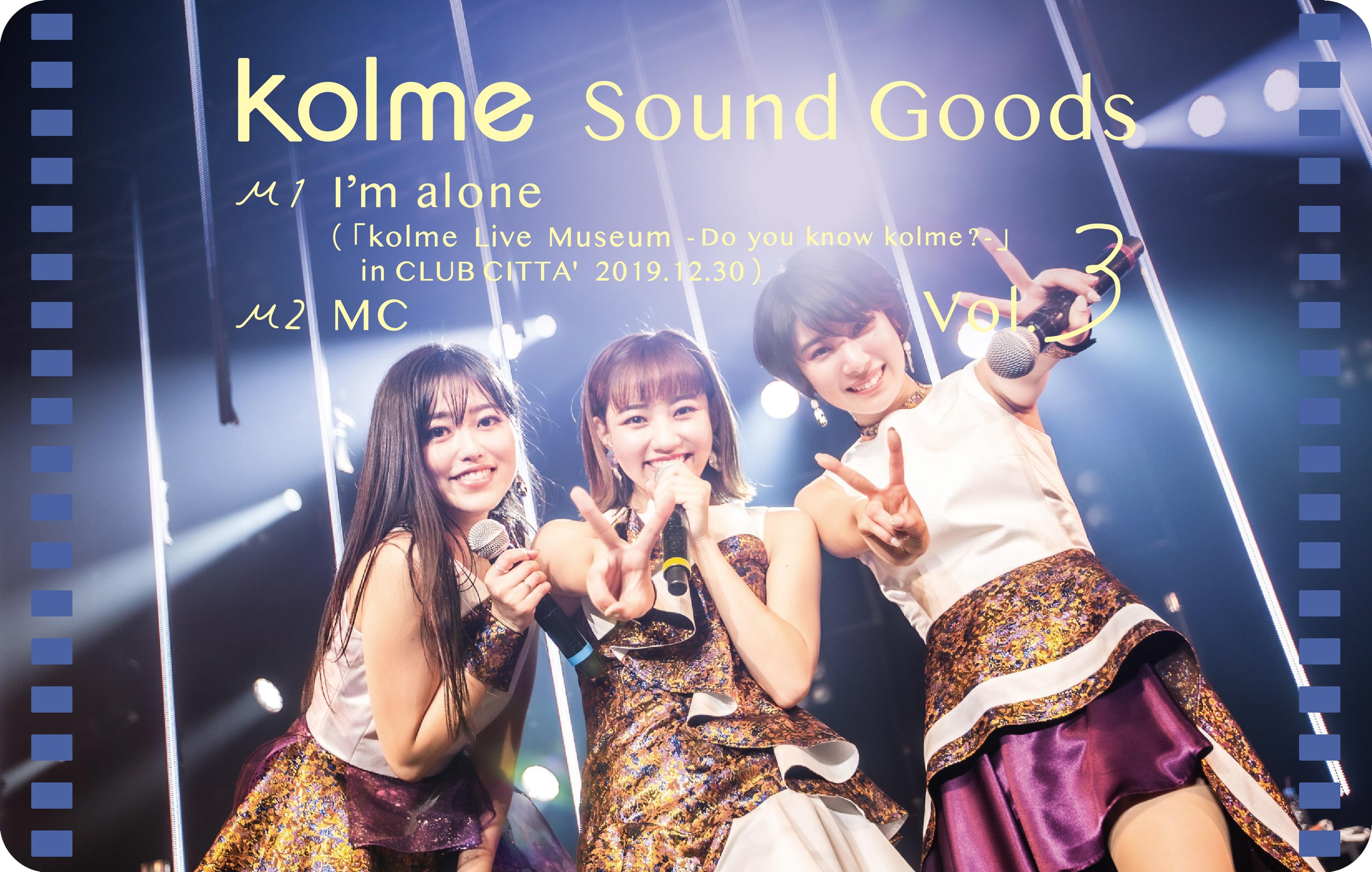 kolme Sound Goods Vol.3