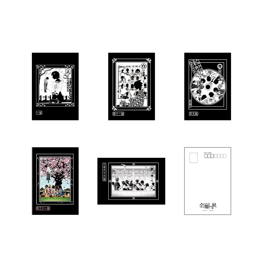 久米田康治『全曝し展』 厳選扉絵ポストカードセット ~さよなら絶望先生~