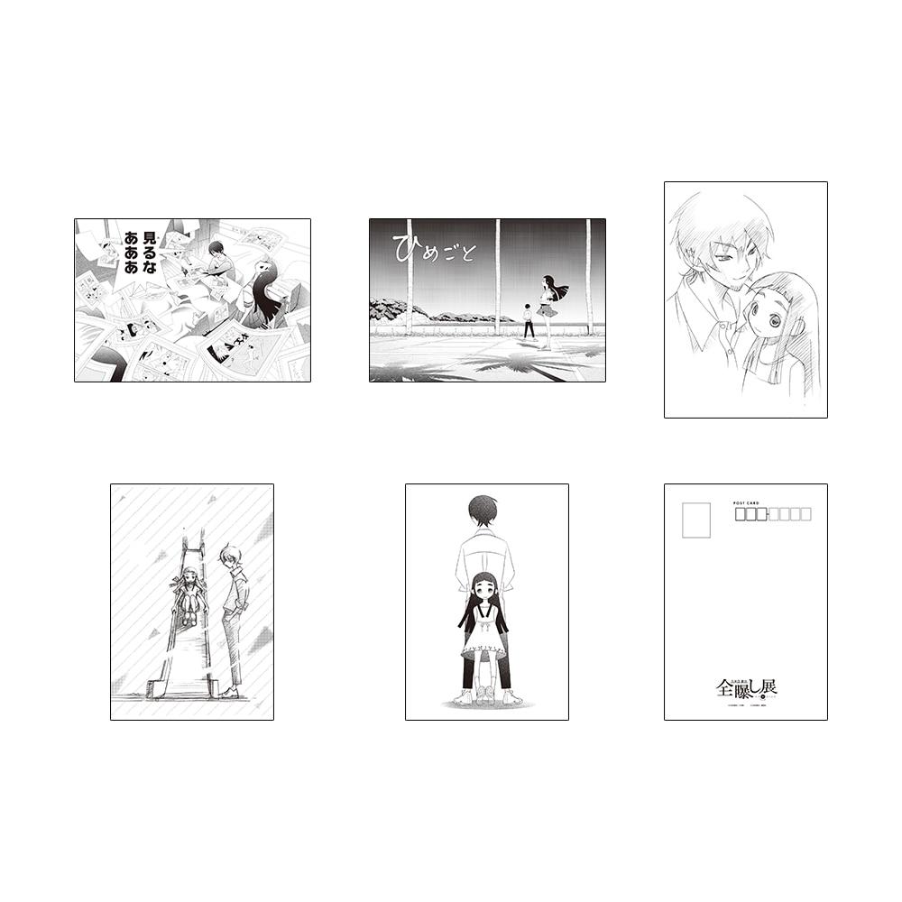久米田康治『全曝し展』 厳選扉絵ポストカードセット ~かくしごと~