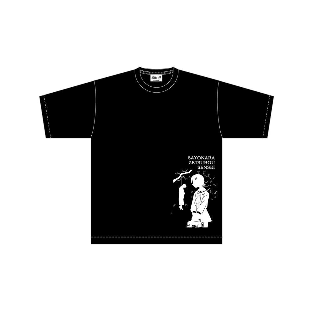 久米田康治『全曝し展』 Tシャツ ~さよなら絶望先生~