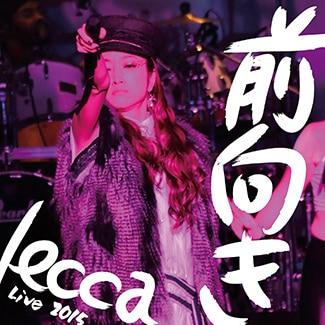 1/27(水)よりレンタル限定『lecca LIVE 2015 前向き』&『lecca LIVE 2014-2015 tough Village』レンタル開始!