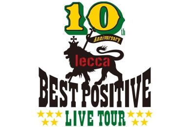 初のベストアルバム「BEST POSITIVE」TOUR日比谷野外音楽堂LIVE DVD/Blu-ray 9/21発売決定!