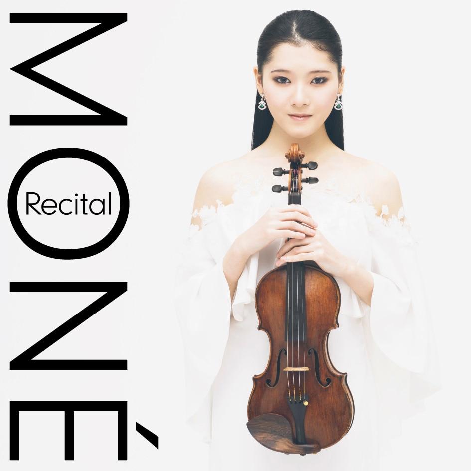 Recital  (リサイタル)