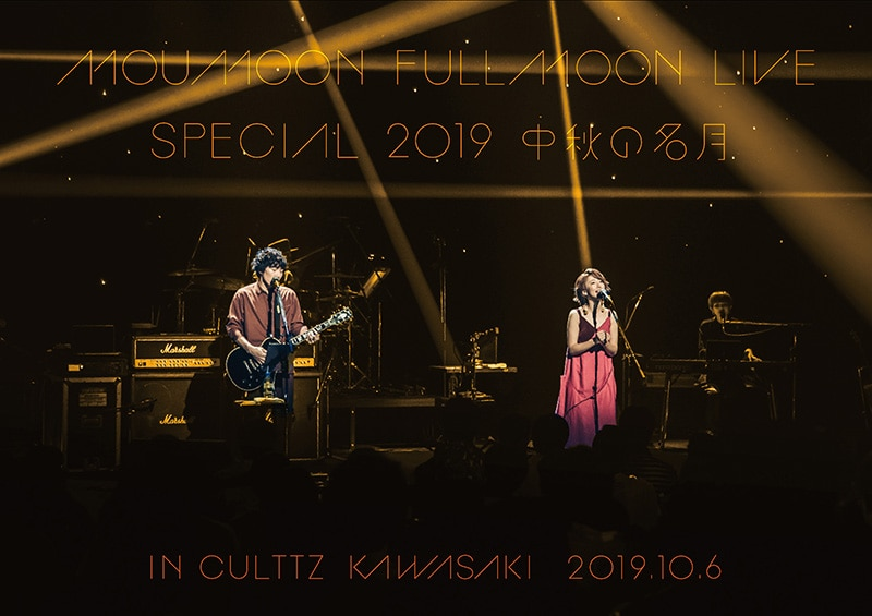 FULLMOON LIVE SPECIAL 2019 ~中秋の名月~ IN CULTTZ KAWASAKI 2019.10.6