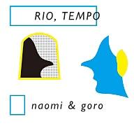 RIO, TEMPO