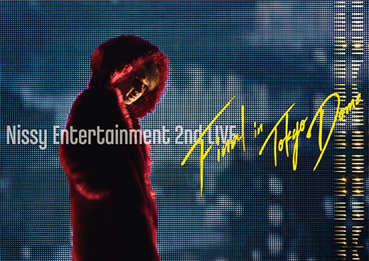 『Nissy Entertainment 2nd LIVE -FINAL- in TOKYO DOME』[2DVD+スマプラ]