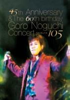 45th Anniversary & The 60th birthday Goro Noguchi Concert 渋谷105