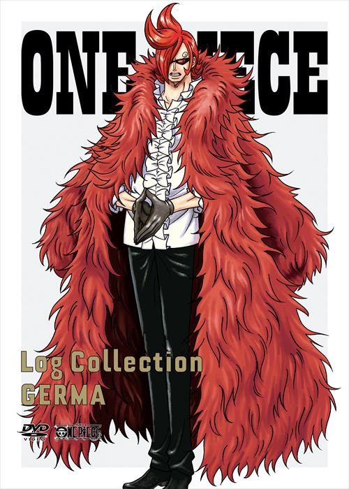 """ONE PIECE Log Collection""""GERMA"""""""