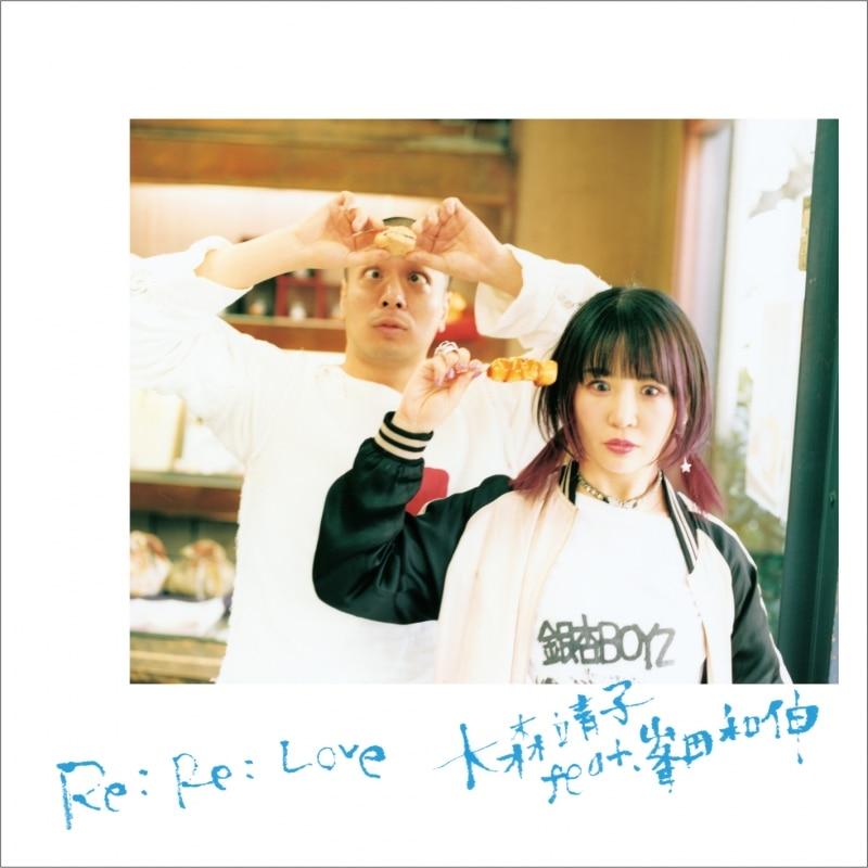 Re: Re: Love 大森靖子feat.峯田和伸【OVER-SF盤】