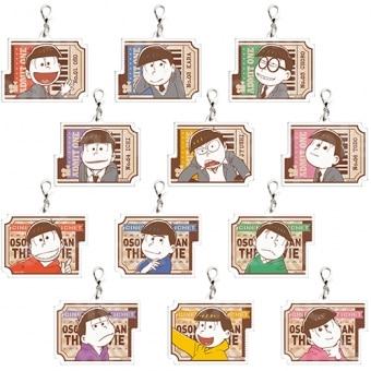 《アニメイト限定》トレーディングアクリルチャーム18歳&大人ver.