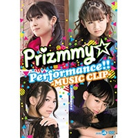 Prizmmy☆ Performance!! -MUSIC CLIP- [DVD]