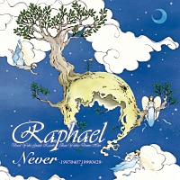 Never -1997040719990429-