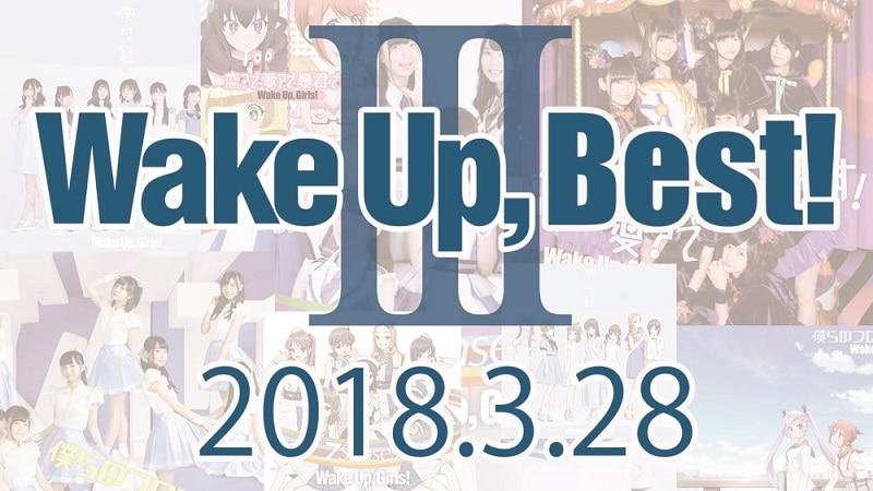 「カケル×カケル」Wake Up, Best!3に収録決定!