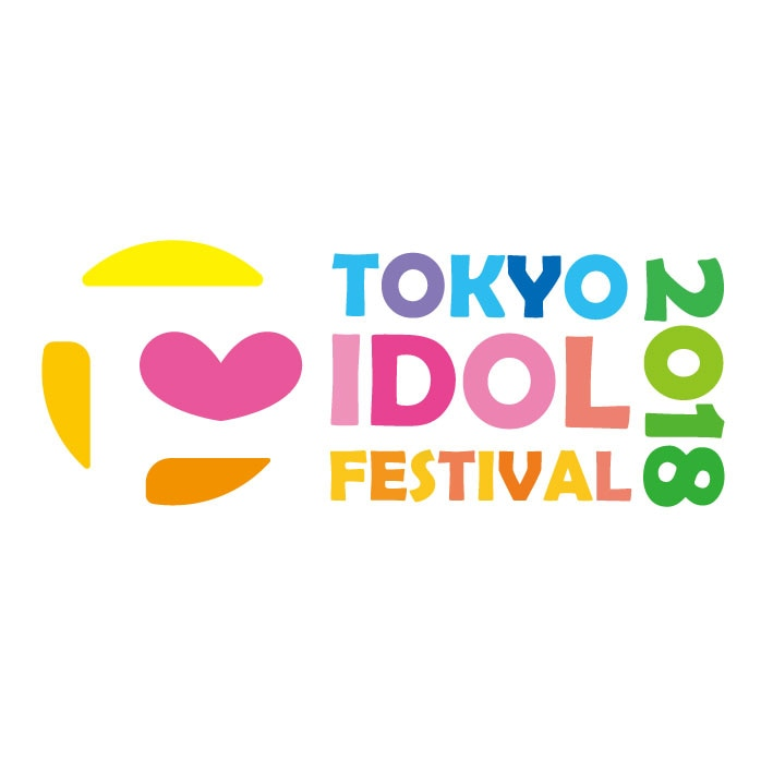 8/3 「TOKYO IDOL FESTIVAL 2018」への出演が決定!