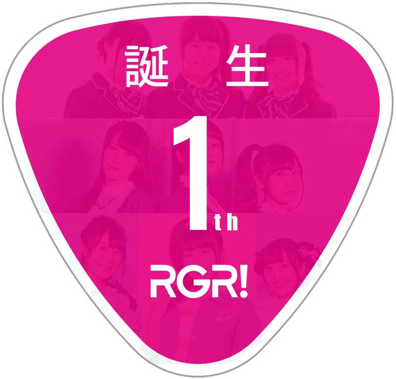 Run Girls, Run!デビュー1周年記念イベント開催決定!