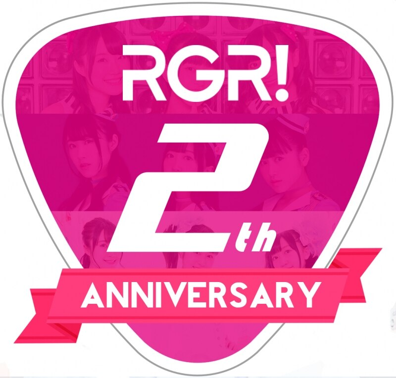 11/24「Run Girls, Run! 2nd Anniversary LIVE 1.2.3ジャンプ!!!」追加公演決定!