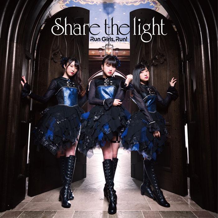 「Share the light」のミュージックビデオを公開しました