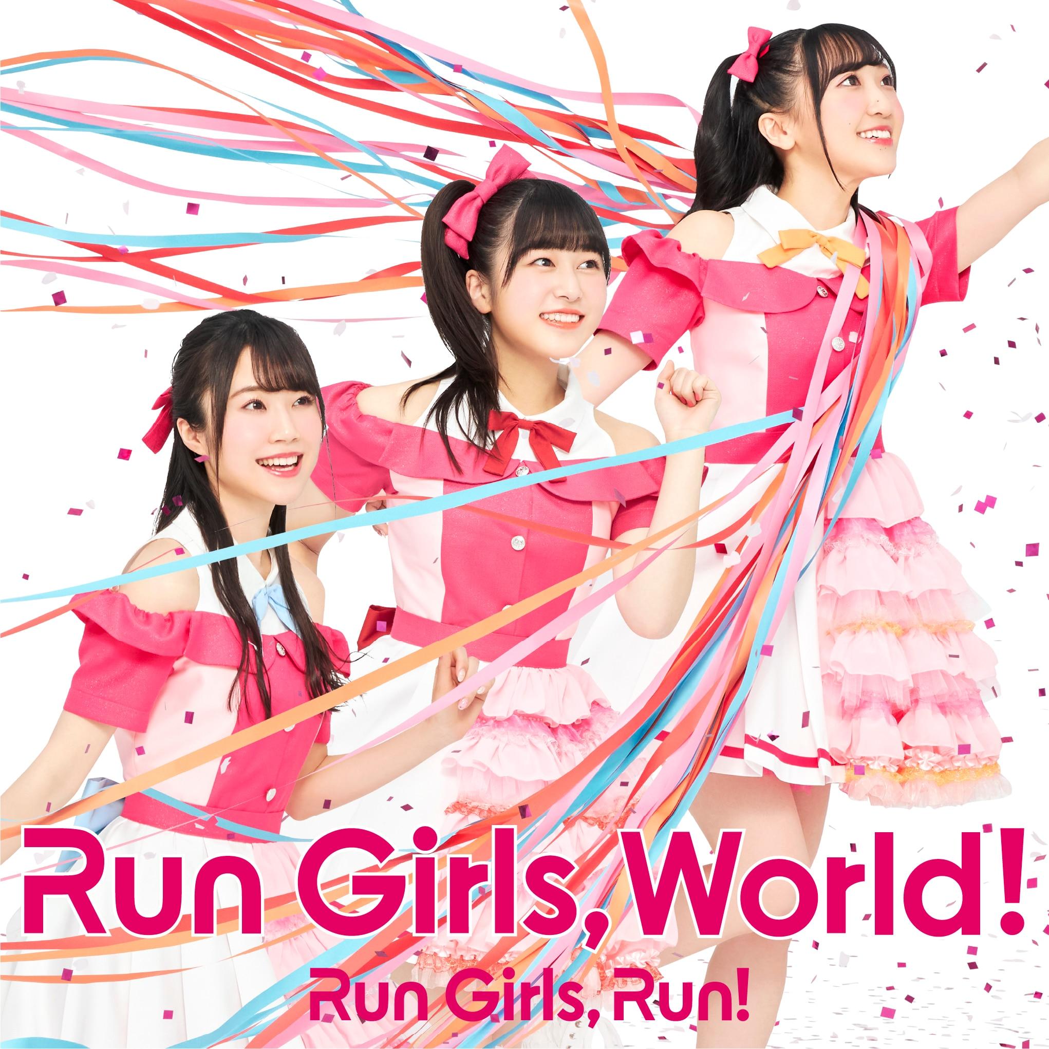Run Girls, World!発売を記念したネットサイン会を好評につき追加実施決定!
