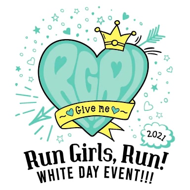 Run Girls, Run! ホワイトデーイベント!!! 2021~♡Give me♡~ ライブ写真販売決定!