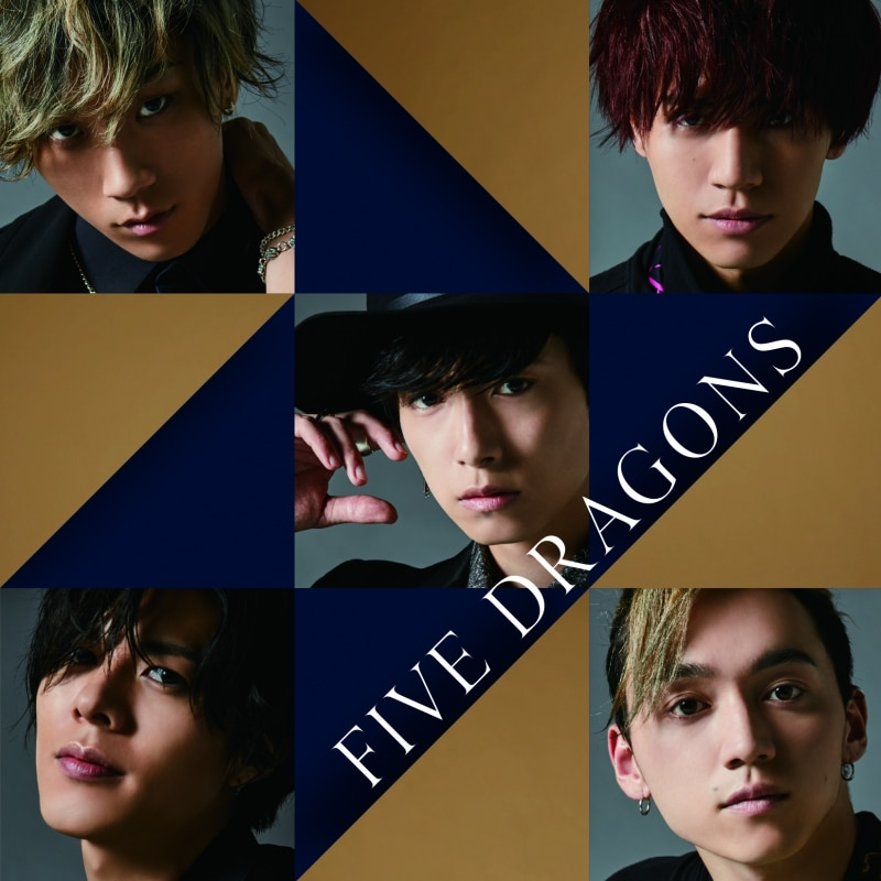 「FIVE DRAGONS」【CD+DVD盤】
