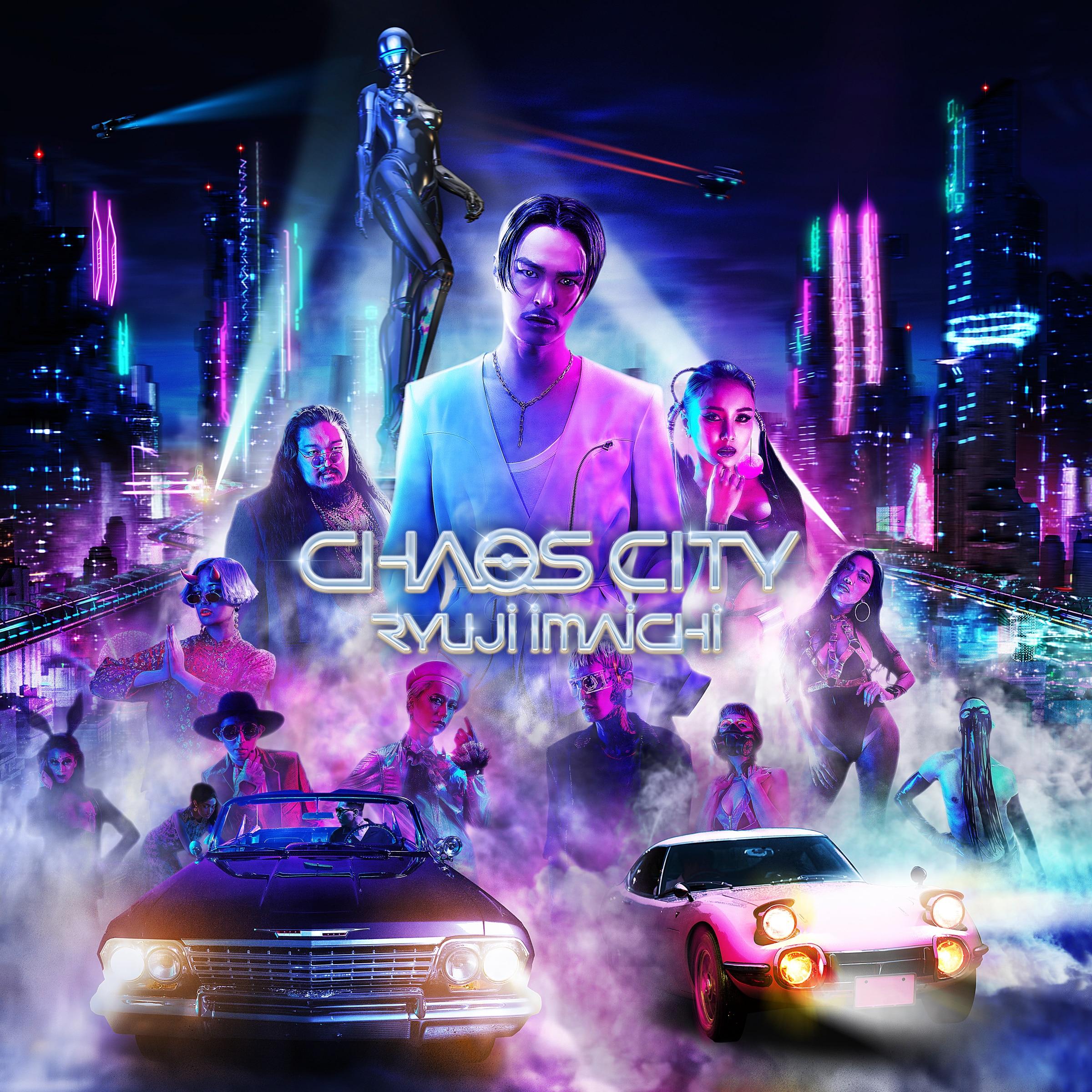 CHAOS CITY【AL+DVD (スマプラ対応)】