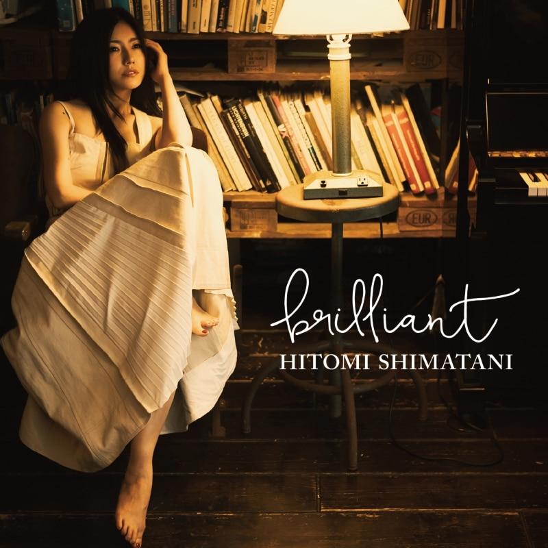 brilliant(LIVE DVD盤)