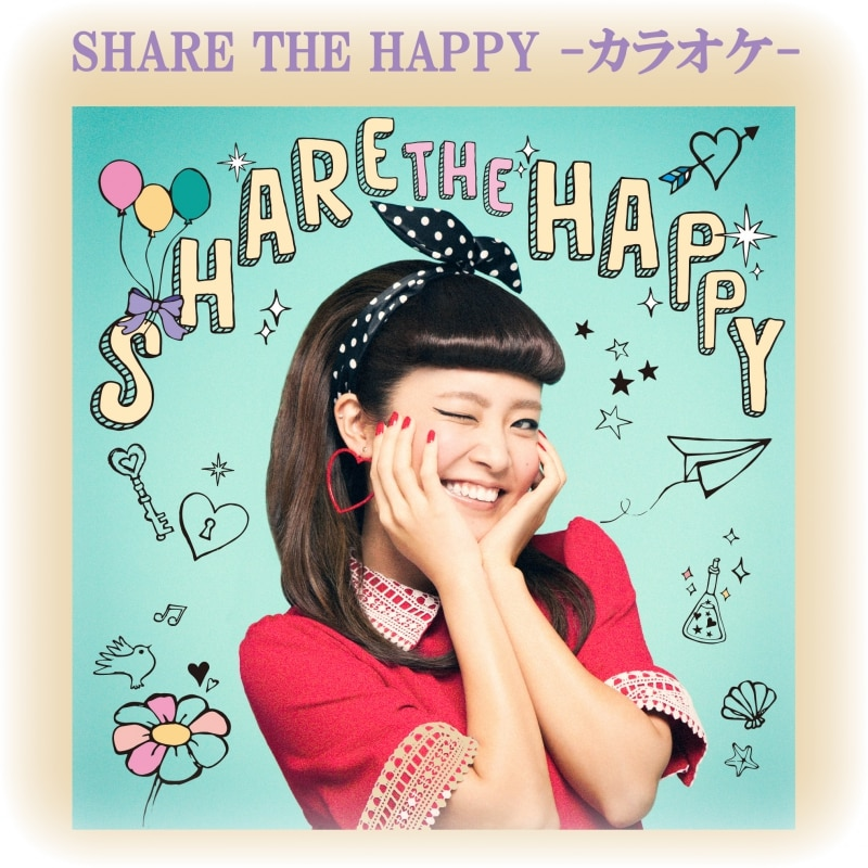 SHARE THE HAPPY(カラオケ)【配信限定】
