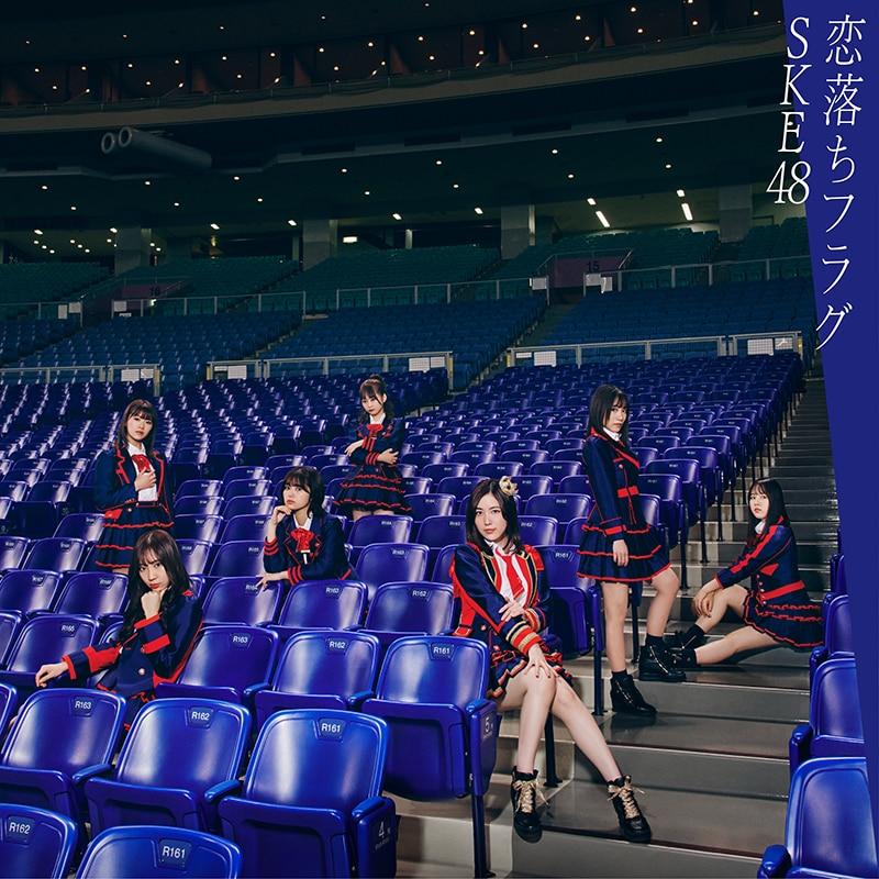 恋落ちフラグ<初回盤 / Type-A>