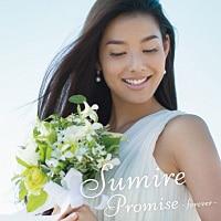Promise ~forever~