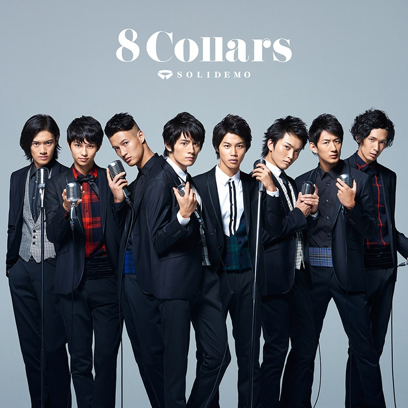 8 Collars