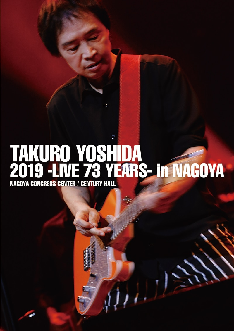 吉田拓郎 2019 -Live 73 years- in NAGOYA / Special EP Disc「てぃ~たいむ」