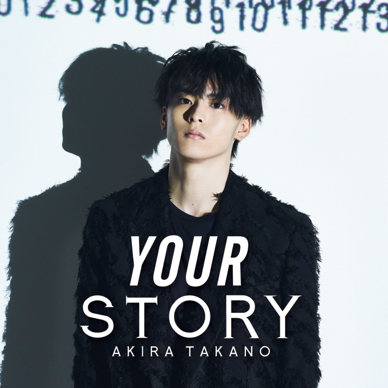 YOUR STORY[DVD付A盤]