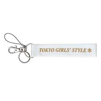 <「10年目がはじまるペンライト*」カスタマイズシリーズ 第2弾> オリジナルペンライトストラップ -TOKYO GIRLS' STYLE 10th Anniversary ver.-