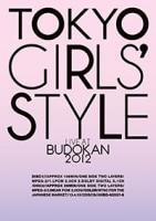 TOKYO GIRLS' STYLE 『LIVE AT BUDOKAN 2012』