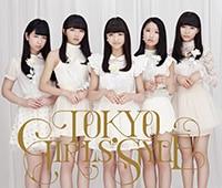 1st BEST ALBUM 「キラリ☆」【Type-A 】