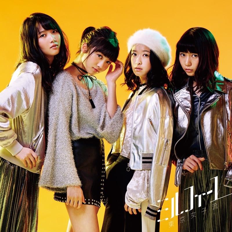 21stシングル「ミルフィーユ[=TGS61]」(CD)