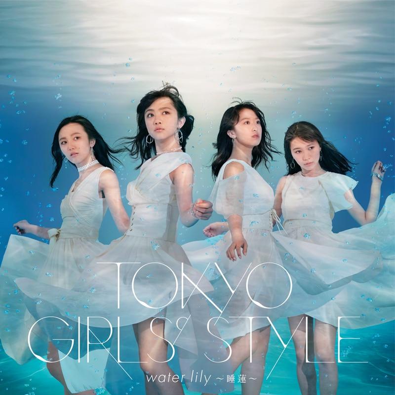 23rd Single「water lily ~睡蓮~」(CD+DVD)