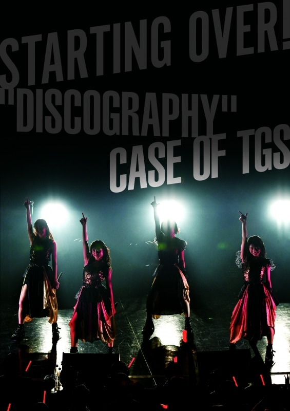 """STARTING OVER! """"DISCOGRAPHY"""" CASE OF TGS"""