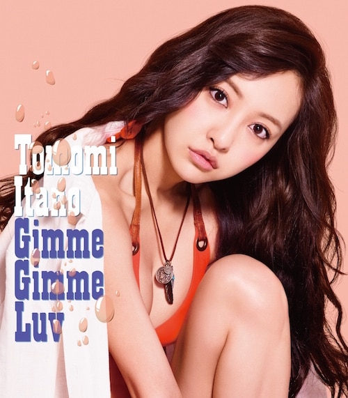Gimme Gimme Luv [KING e-SHOP盤] Ⅲ