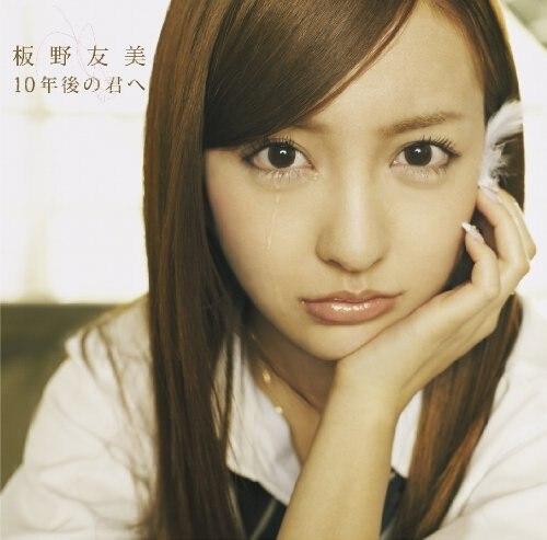 type-B(CD+DVD)