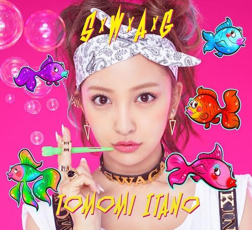 ■初回限定盤(CD+DVD)