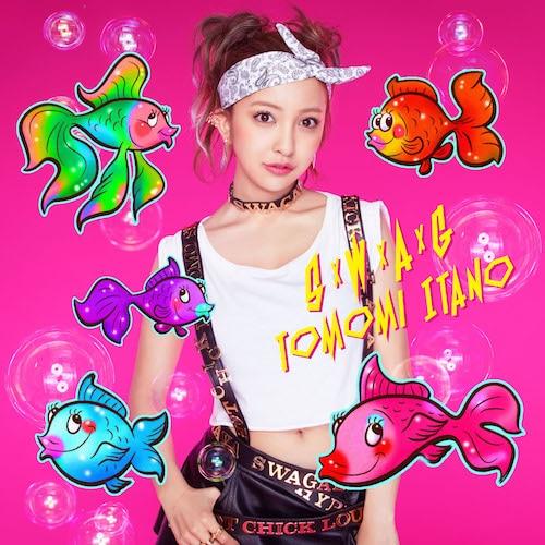 ■通常盤(CD のみ)
