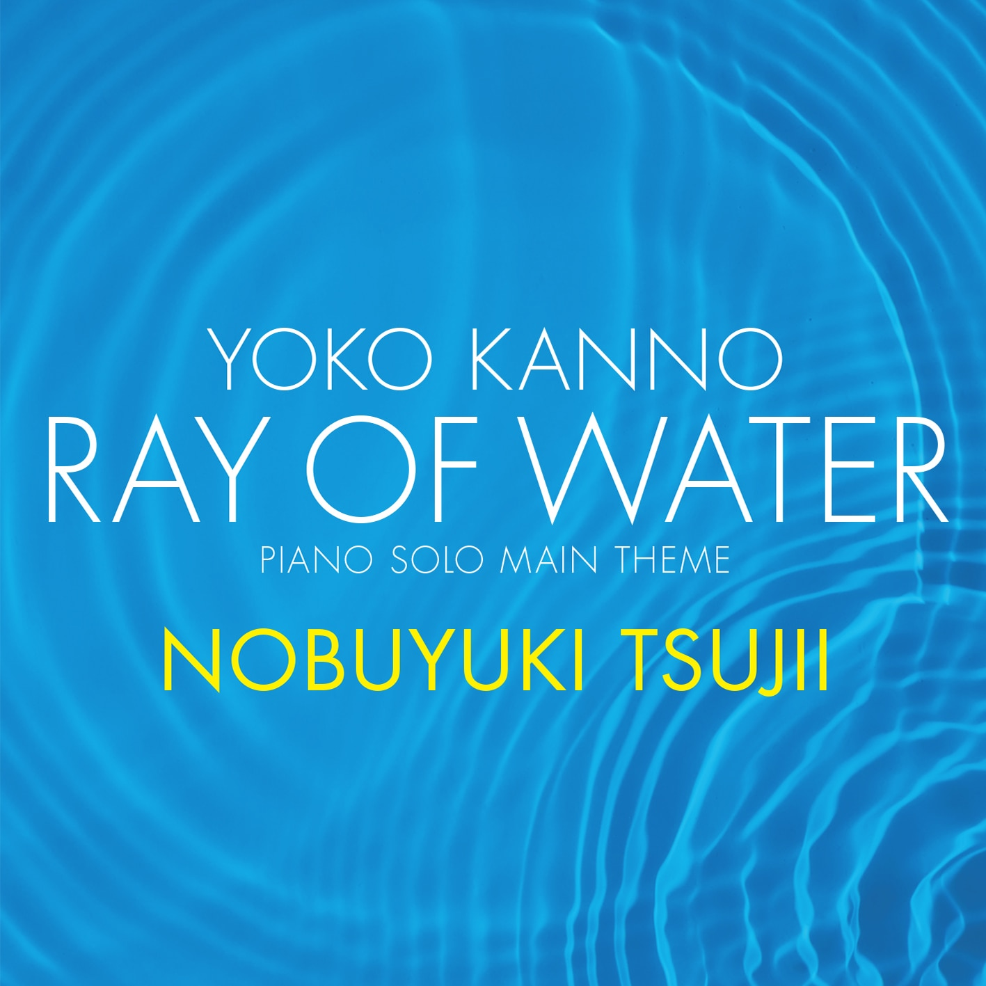 菅野よう子:RAY OF WATER piano solo main theme