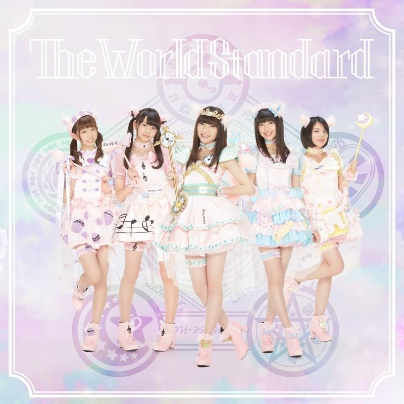 The World Standard<CDアルバム+スマプラ>
