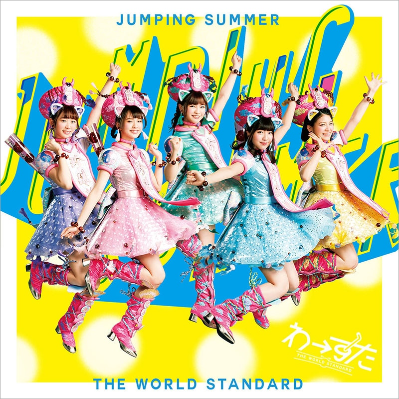 「JUMPING SUMMER」
