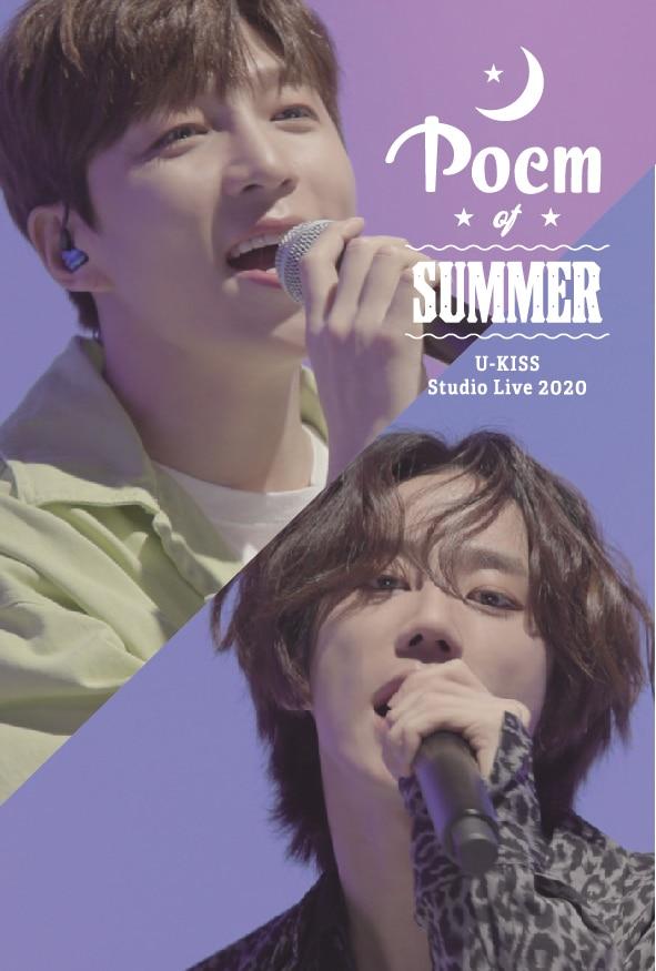 「U-KISS Studio Live 2020 ~Poem of Summer~」
