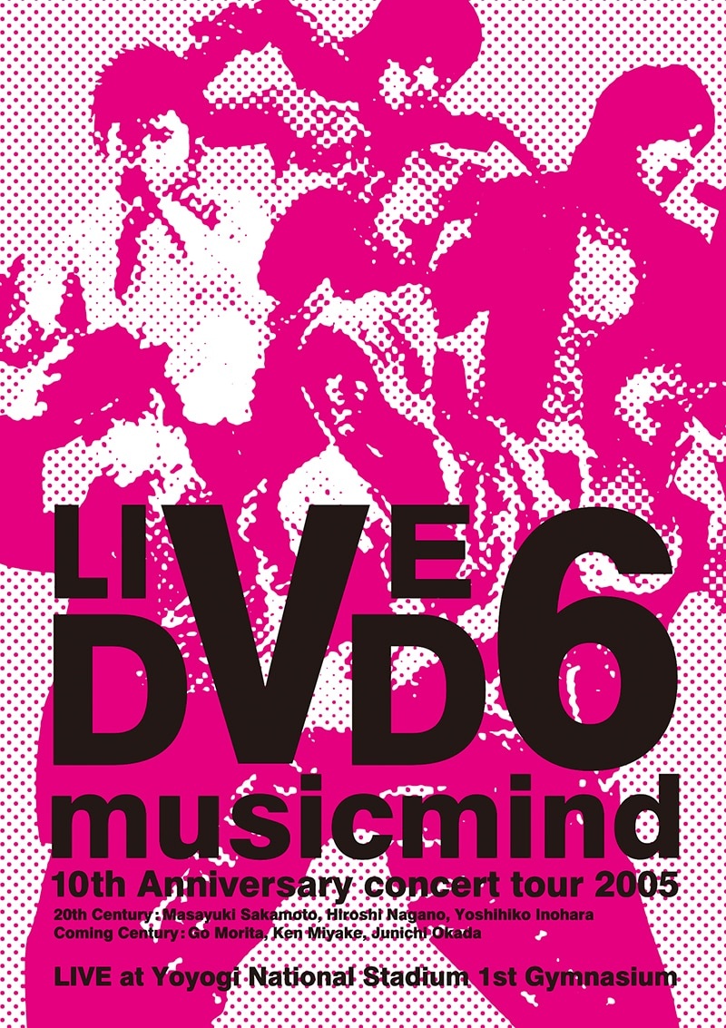 "10th Anniversary CONCERT TOUR 2005 ""music mind"""