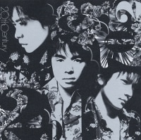 Replay ~Best of 20th Century~ 通常盤