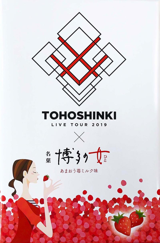 東方神起×「二鶴堂」